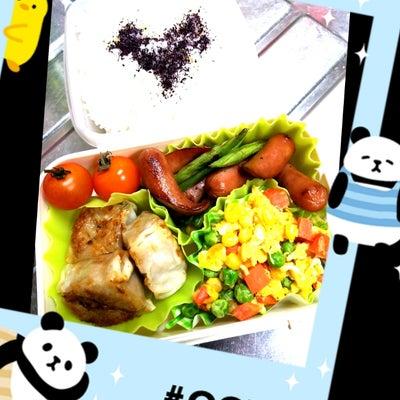今日のお弁当と♥️\(^-^)/の記事に添付されている画像