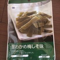 松田です。の記事に添付されている画像