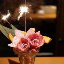 【渋谷】80品食べ飲み放題の肉パフェコースが超絶楽しい「肉屋の台所」の記事に添付されている画像