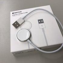 Apple Watch用に買い足すのは専用モバイルバッテリーか?それとも充電ケーの記事に添付されている画像
