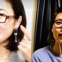 【物販】アクセサリー作家・堀内ありささん×ホシサトミさん 物販を続けるために必要の記事に添付されている画像