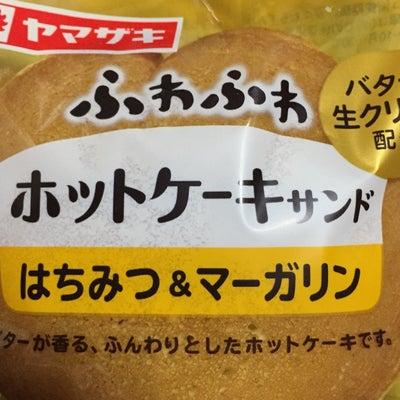 ふわふわホットケーキサンド・はちみつ&マーガリン(ヤマザキ)の記事に添付されている画像