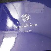 潤いプルリ 白鶴酒造青のドラマティックリペアの記事に添付されている画像