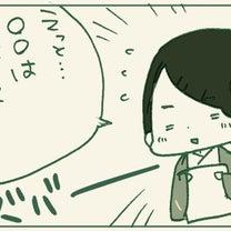 【2/17福岡】ずばっとやるわよ!対面セッションやります!の記事に添付されている画像