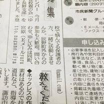 市民新聞の記事に添付されている画像