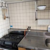 【日用品節約】めんどくさがりによるキッチン掃除の記事に添付されている画像