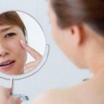 肌は内臓の鏡の記事に添付されている画像