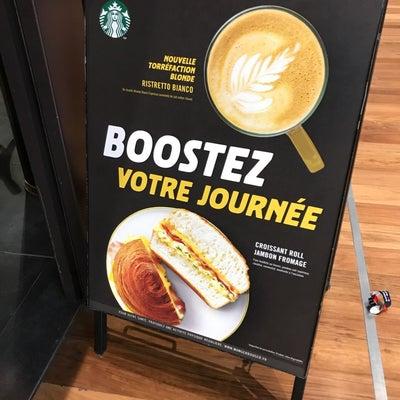 【Starbucks 】スタバ海外  Parisの記事に添付されている画像