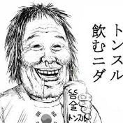 """""""★韓国終了のお知らせ""""の記事に添付されている画像"""