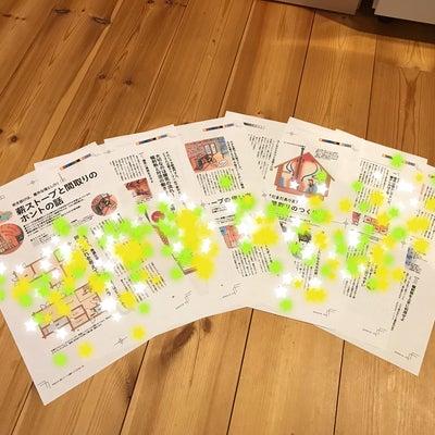 ログハウスマガジン3月号 あんべ薪衛門の薪ストーブ特集 全6ページの記事に添付されている画像