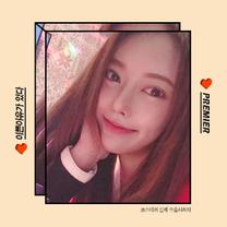 【韓国美容整形】今、韓国美女から大人気のプレミア美容外科♥の記事に添付されている画像