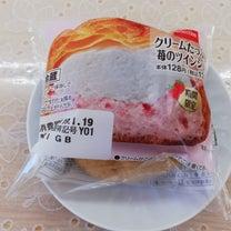 ヤマザキショップに春の味覚♪イチゴのシュークリーム食べてみました!(^^)!の記事に添付されている画像