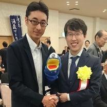 鳥取県で囲碁の棋聖戦 そして関係ない写真の記事に添付されている画像