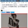 【Lovelyz】Yahoo!に記事アップしました【Lost N Found作曲家インタビュー】の画像