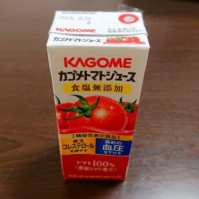 高血圧*トマトジュース生活の記事に添付されている画像