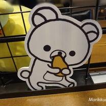 8/14 リラックマ×タワーレコードカフェ渋谷店♪2016 メニュー編の記事に添付されている画像
