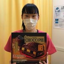 チョコパイをいただきました!の記事に添付されている画像
