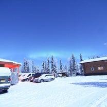 アラスカ・フェアバンクスでオーロラ鑑賞の記事に添付されている画像