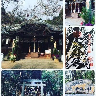 神社仏閣巡り(*˘︶˘*).。.:*♡の記事に添付されている画像
