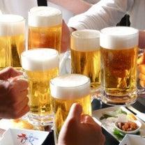 夫が飲み会の時は楽しなきゃ!と決めていたの記事に添付されている画像