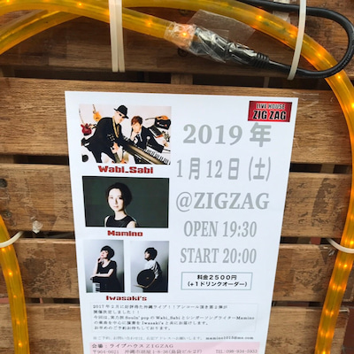 I ♡OKINAWAの記事に添付されている画像