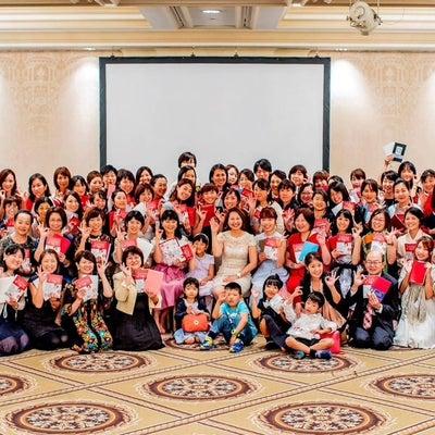 """""""【予告】3月10日東京でもパーティー考えてます。""""の記事に添付されている画像"""