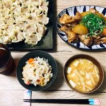 焼売と鶏と大根の煮物とお味噌汁の記事に添付されている画像