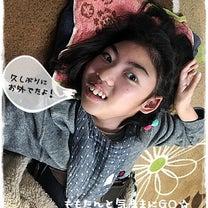 5ヶ月ぶりの神経外来へ☆の記事に添付されている画像