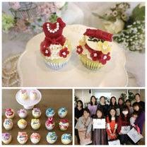 あんフラワー&あんクラフトカップケーキ♪の記事に添付されている画像