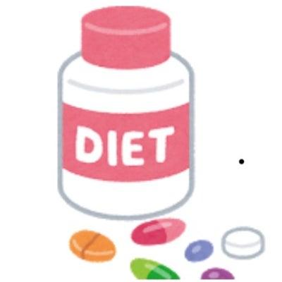 サプリでダイエットはあり?の記事に添付されている画像