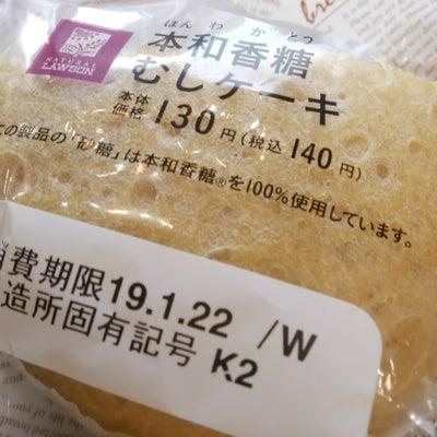 ナチュラルロ-ソンの蒸しパンの記事に添付されている画像