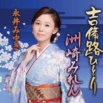 吉備津神社の「回廊」の記事に添付されている画像