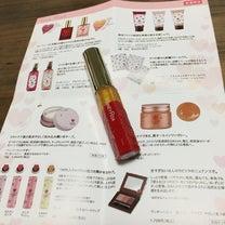 VECUA  Honeyの記事に添付されている画像