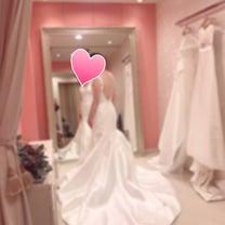 ウェディングドレス選びのお手伝いをさせていただきました♪の記事に添付されている画像
