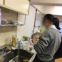 日野すみれ塾1月20日中学生クラス活動レポートの記事に添付されている画像