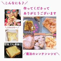 美味しくて簡単♪お弁当にも^ ^の記事に添付されている画像