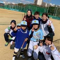武庫川女子大学ソフトボールクリニックの記事に添付されている画像