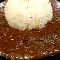 【へそログ】黒岩咖哩飯店の記事に添付されている画像