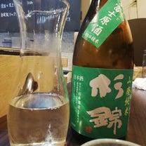 """今夜一杯""""杉錦 山廃""""で!の記事に添付されている画像"""
