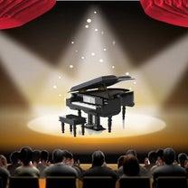 発表会が無料で出れるピアノ教室です!の記事に添付されている画像