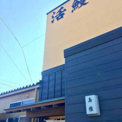 磐田でグルメ♪の記事に添付されている画像