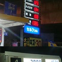 レギュラー123円で一旦底打ちかな?!の記事に添付されている画像