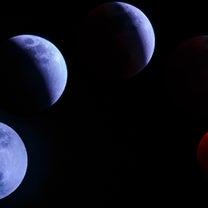 獅子座の月食は凄かったの記事に添付されている画像