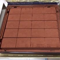 久々に ROYCE' の生チョコからのーの記事に添付されている画像