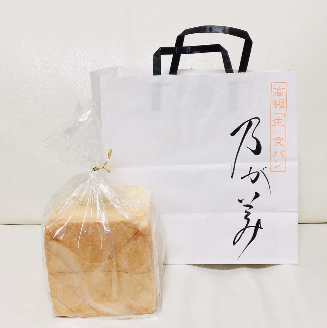 乃がみの【 生食パン 】