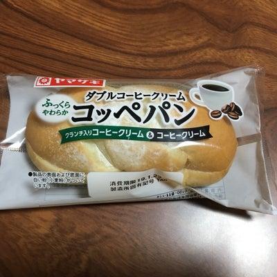 ヤマザキ ダブルコーヒークリームコッペパンの記事に添付されている画像