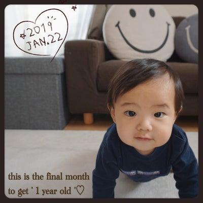 ♡11ヶ月♡お買い物デートの記事に添付されている画像