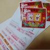 ∵ 切手シートの画像
