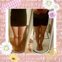 過去にはこんな脚もあったのか・・・頑張ろうと思えた☆の記事に添付されている画像