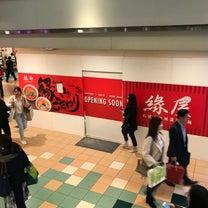 香港から、、港澳嗎頭の記事に添付されている画像